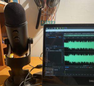 podcast剪輯、去雜音、優化