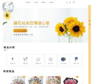 專業網頁設計服務,為您規劃RWD個人形象網站、企業官網、購物車。 用最少的費用與價格做最好的網站,給客戶最好的網頁設計。