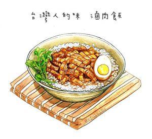 手繪食物插畫-插畫設計